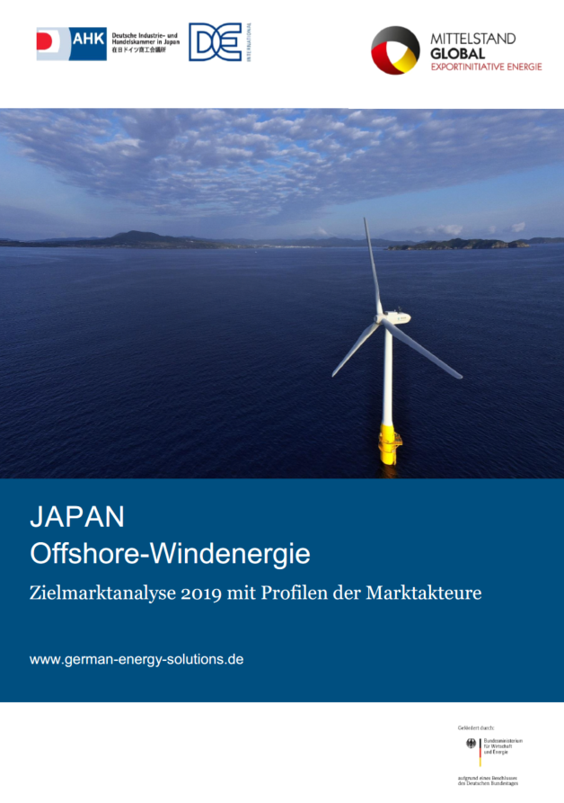 ZMA Japan Offshore-Windenergie