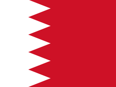 Nationalflagge Bahrain