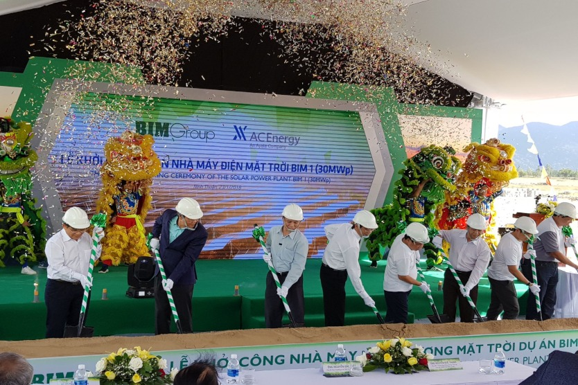 The groundbreaking ceremony launched the construction of the solar park.